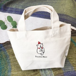 Mini  totebag   【Thinker Bear 】