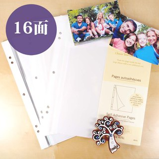 Self-adhesive acid-free supplements - Page 16 - [Hallmark - Acid-free Photo Book/Additive]
