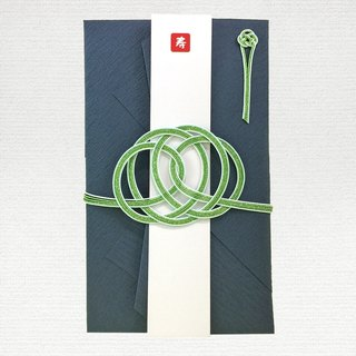Money Gift Envelop OMOI-MUSUBI <Light Emerald Green×Indigo>