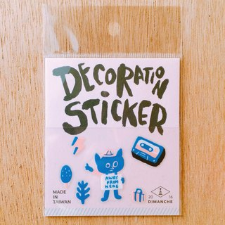 Dimeng Qi small decorative stickers [elf - hitchhiking]