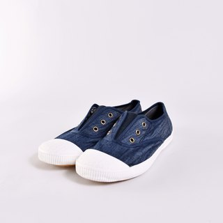 Casual shoes - FREE denim blue