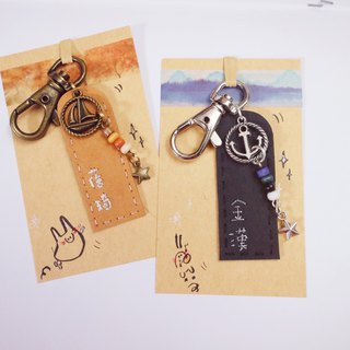 [Sports key ring] custom embroidery name key chain full hand sewing care gift