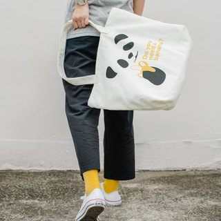 DO YOU NEED A BANANA?, Changeable color tote bag
