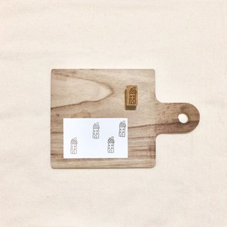 Small bean stamp - small house number thirty