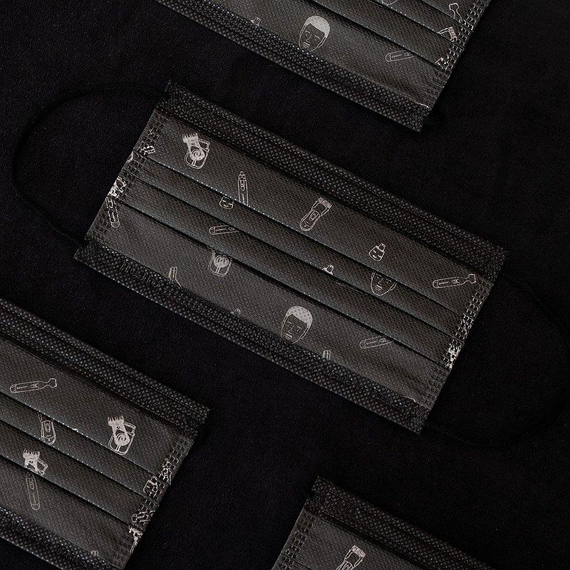 現貨【奧本平面三層成人防護口罩】5盒共15入 / 台灣製造