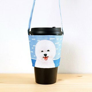 Bichon Green Cup Set/Beverage Bag/Animal Pet Styling