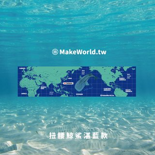 Make World map manufacturing sports towel (twisted whale shark blue)