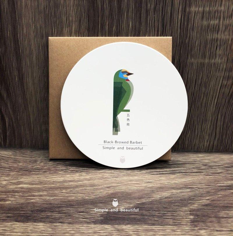 五色鳥-陶瓷吸水杯墊
