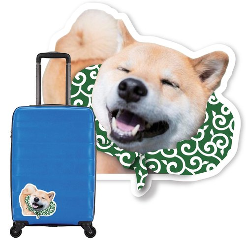 :toPET Shiba series - Luggage Stickers * Waterproof, Scratch-resistant, Anti bubbles, Anti-fingerprints, Reusable*