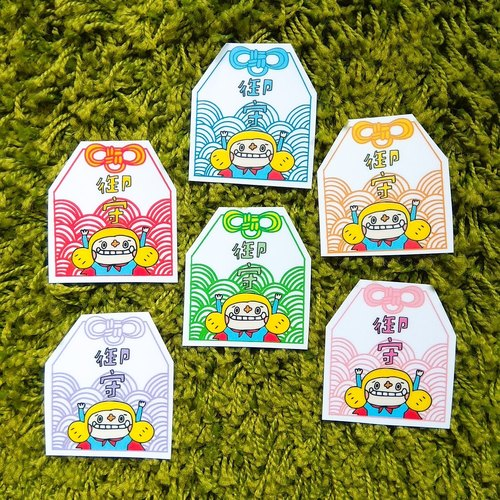 Lucky big lucky defensive stickers