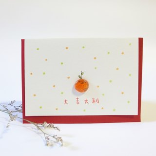 Highlight Also coming / New Year's Daeder Glass Greeting Card