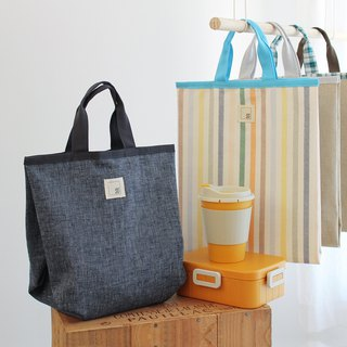 All-in-one TOTE dark blue linen & water proof lining