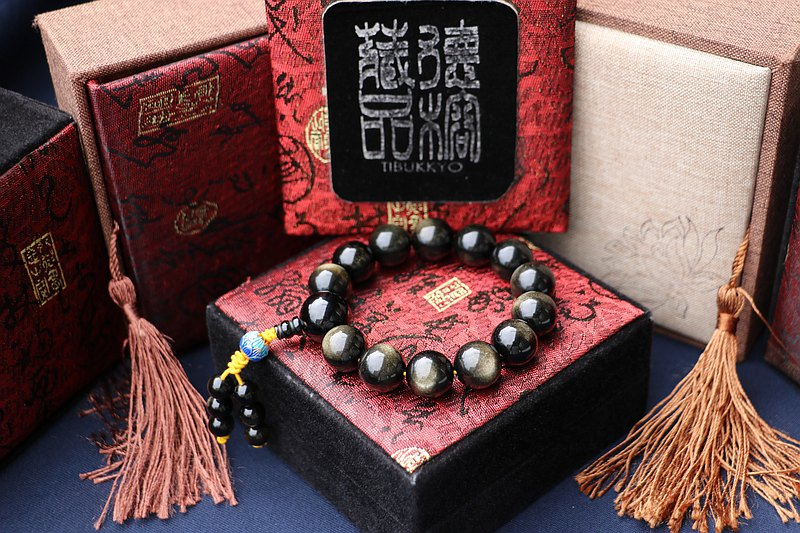 Obsidian beads bracelets 14mm