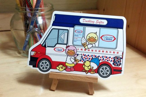 Duckling postcard ice cream cart