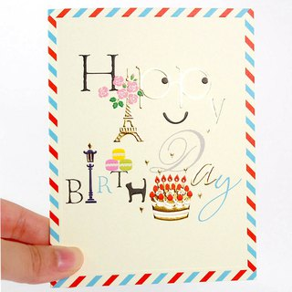 Paris Tower birthday style [Hallmark-card birthday wishes]
