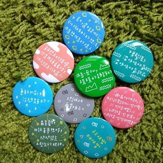 Flower big nose bubble text badge first part (4.4cm) a total of 9 models