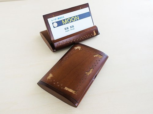 Cat and paws footprints wooden business card holder (Walnut)
