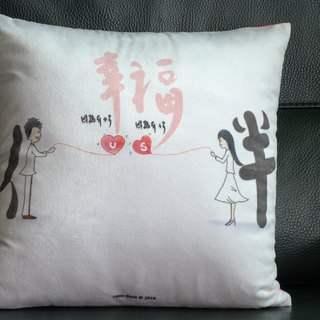 [Pillow] with (custom)