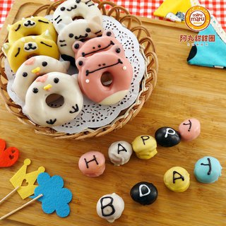 Birthday Gift - Party Birthday Handwriting Chocolate Donut Mini Edition Birthday Gift Box (8 Into Mini Animal Shape Donuts + 9 Handwritten Letter Balls)