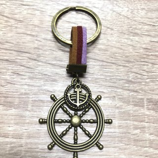 - Lakshmi - Heart of sea boat anchor rudder nautical bronze key ring couple charms customized