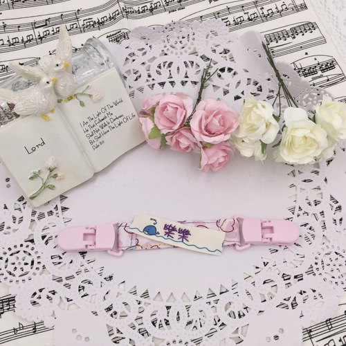 * Princess puff sugar - Hand-headed handkerchief ★ Universal clip clip pacifier clip ★ ★ ★ Name Article Kindergarten necessary Flag ★ E-26