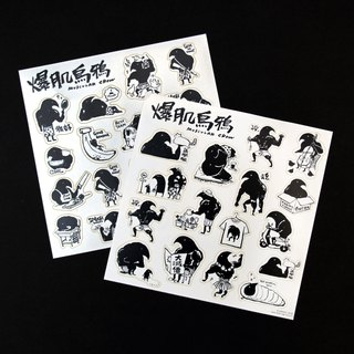 Muscular crow sticker Set
