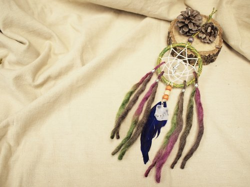 Handmade Dreamcatcher Charm ~ Valentine's Day gift birthday gift Christmas gift of natural stone. Indiana.