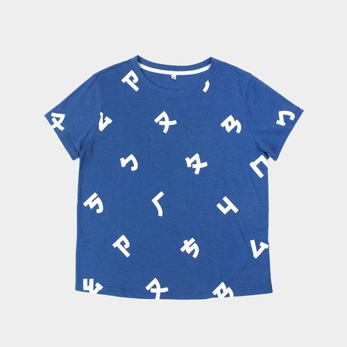 【HEYSUN】Taiwanese secret word /Bopomofo/ phonetic symbols screen printing-blue