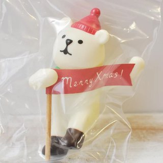 [Japan Decole] Christmas limited edition Christmas Bear Christmas tree decoration / strap