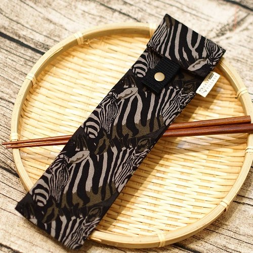Calf Calf Village Village chopsticks chopsticks tableware bags animals zebra chopsticks live life {-} Hyun Hyun zebra children