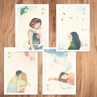 <Slow living> POSTCARD set (Listen/Feel/Intimacy/Rest - 4pcs)