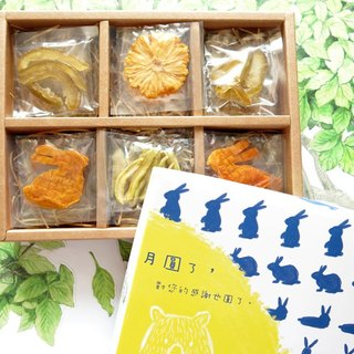 Happiness Fruit Shop - Mid-Autumn Festival Rabbit Bear Fruit Gift Box (12 in)