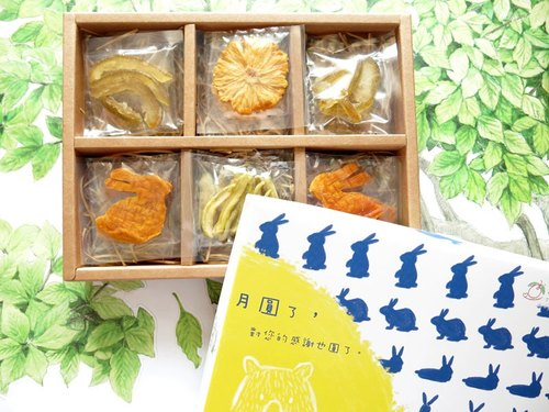 Happy fruit shop - Mid-Autumn Moon Rabbit fruit gift box (12 in)
