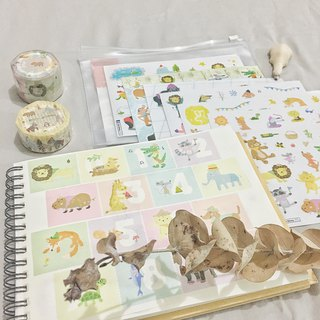 Goody Bag - Small Animal Paper Tape Sticker