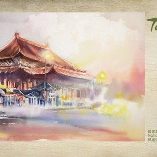 Taiwan Watercolor 100 Notebook - National Theater (Limited Offer)