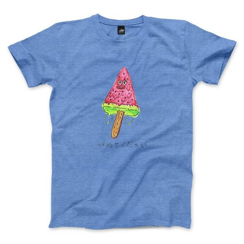 Baa whine cry da shy - Heather Blue - Unisex T-Shirt