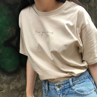 Free your mind/t-shirt blouse