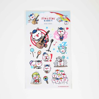Stars rabbit cute monkey business stickers (white)