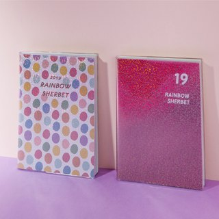2019 RAINBOW SHERBET Rainbow Month Plan Calendar - Dot/Red