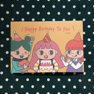 Postcard / happy birthday to you (1)