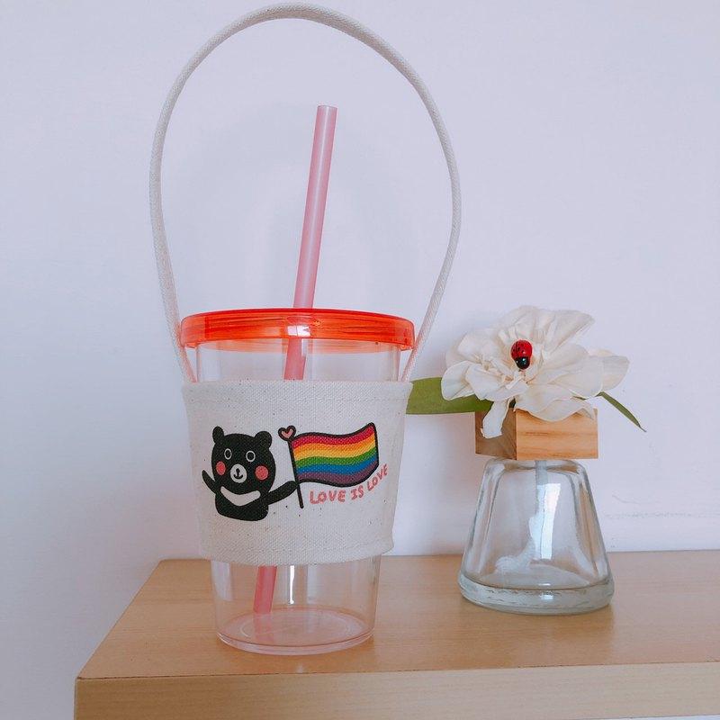 台灣黑熊 彩虹旗 彩虹 手繪環保杯袋