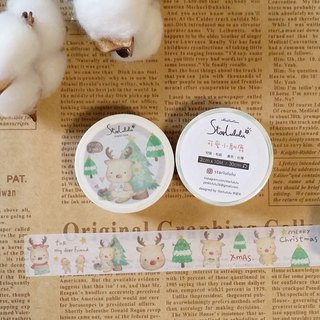 Paper tape / cute little reindeer 2cm wide (white background) / Christmas exchange gift