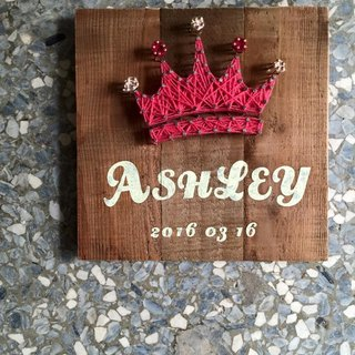[6618 yo tail] Little Princess Little Prince Crown newborn handmade wooden guest-made Mi-month memorial gift
