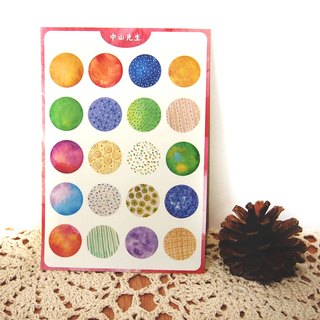 Hand clip paper - colorful small circle