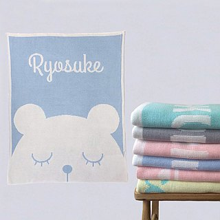 Customized Name blankets ★ Bear 90x120cm