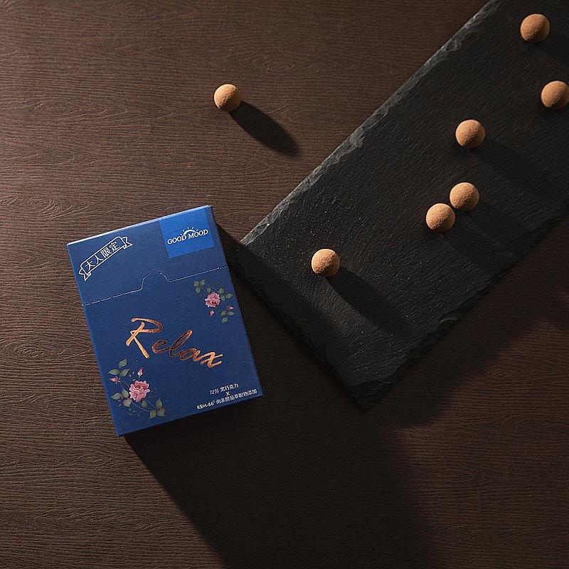 【安心防疫美食】機能巧克力-Relax放鬆 72%黑巧克力