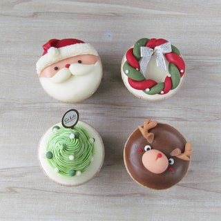 X'mas Christmas Limited Edition - Cup Cake Soap (four in)