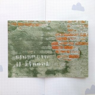 Old wall series postcards - check hook