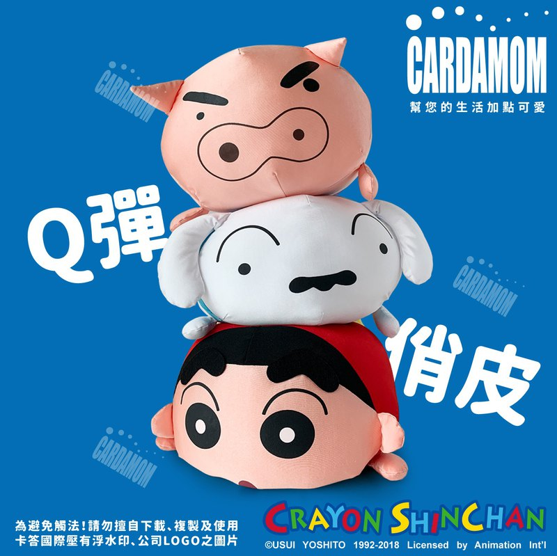 [Crayon Shin-chan Crayon Shinchan] 趴姿 cute styling cushion dolls