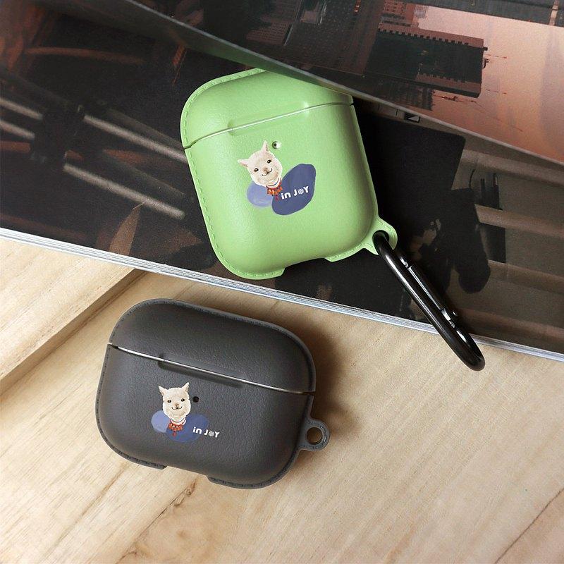AirPods / AirPods Pro 自由自在草泥馬 保護套 TPU收納盒 附掛勾